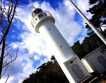 【伊豆大島】大東亜戦争の遺跡が残る、龍王崎灯台鉄砲場で戦争の歴史を感じる。