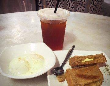 姉妹でシンガポール☆早朝ならマリーナベイサンズでのフードコートで名物・カヤトースト朝食を!