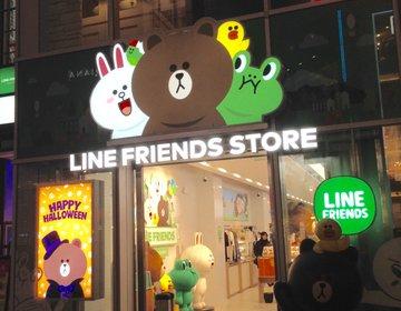 【田舎者必見!】東京で絶対行きたい!LINE FRIENDS STORE 原宿とビルズのパンケーキ★