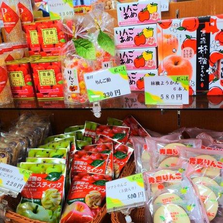 酸ケ湯温泉 売店