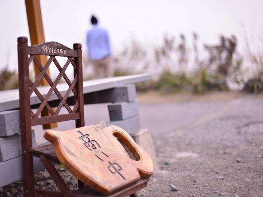 音楽と珈琲の店 岬