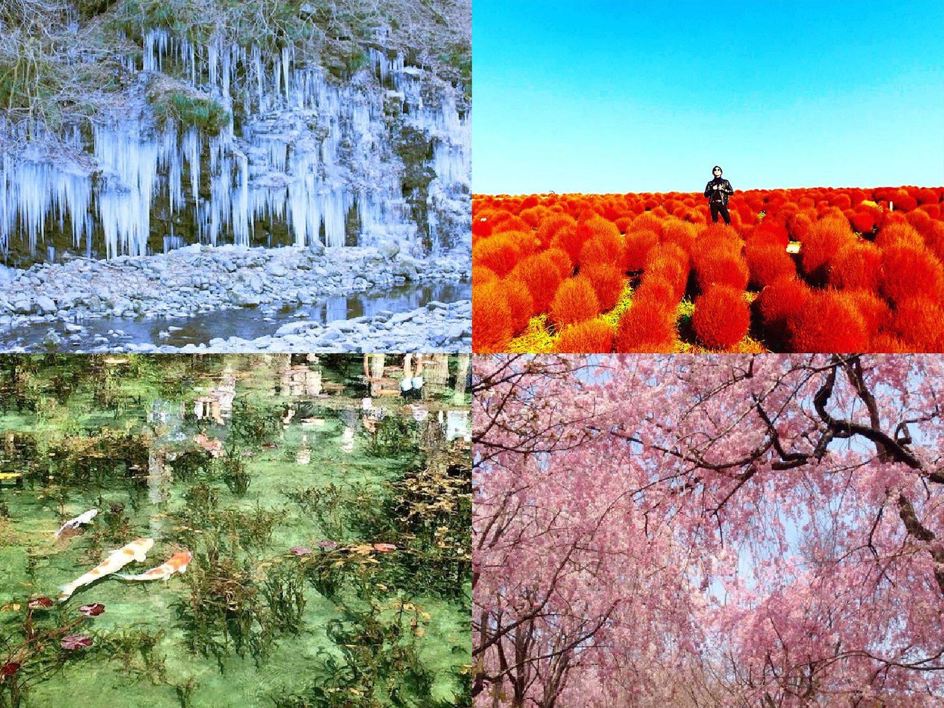 日本絶景!日本人なら一度は行くべき、おすすめ絶景スポット40選