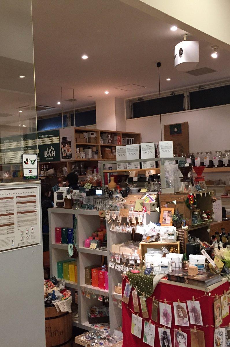LA BAR 錦町店