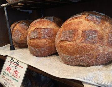 【湯河原×食べログ3.8以上?!】行列のできるパン屋が美味しすぎた件!