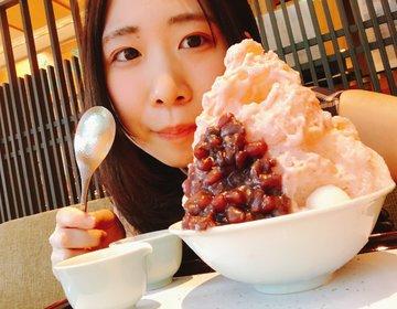 日本橋で味わう「甘酒かき氷」!? 実演販売もある「鶴屋吉信 日本橋」