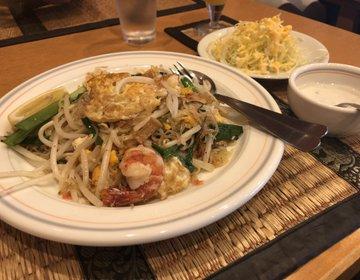 【タイ料理】休日も1,000円以下・コスパ良いランチ♡都内おすすめタイ料理