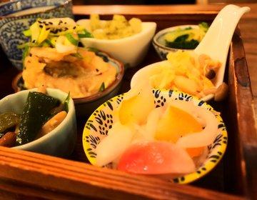 【堀江・ひとり】「最近、元気足りてる?」薬膳たっぷり養生ご飯で内側から整えよう!