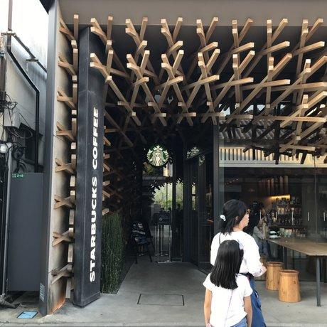 スターバックスコーヒー 太宰府天満宮表参道店