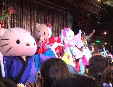 2015年「サンリオピューロランド夏祭り」浴衣・甚平を着れば割引チケットGET♡