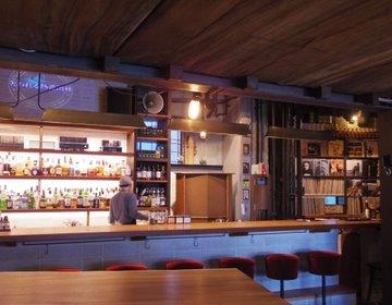 梅田にこんな店があったなんて!おしゃれな隠れ家的カフェでひとやすみ。夜はBar営業もあり!