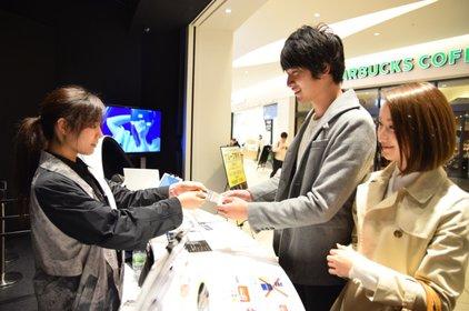 【閉館】VirtuaLink in ダイバーシティ東京 プラザ