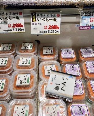 佐藤水産 市場店