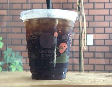 恵比寿西口おすすめカフェ♡恵比寿おすすめテイクアウトコーヒーショップ