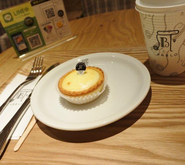焼きたてチーズタルト専門店PABLO 神戸元町店