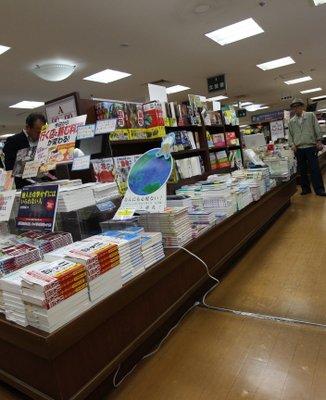 三省堂書店新宿店