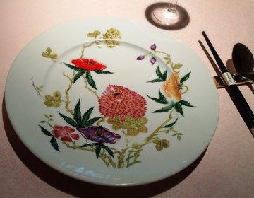 """【赤坂】特別な日の中華料理""""wakiya""""オシャレな空間と美味し料理はおすすめです。"""
