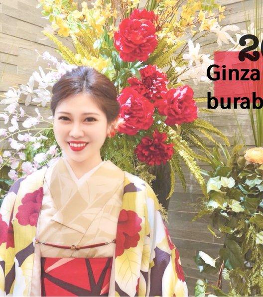 GINZA SIX (ギンザ シックス)