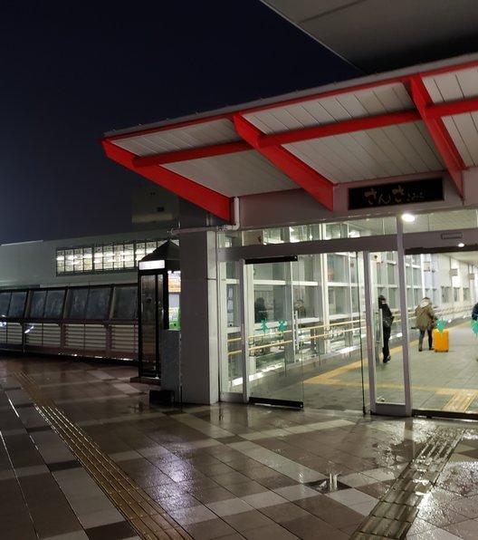 盛岡駅西口(高速・連絡バス)