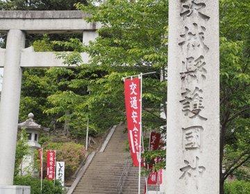 【茨城・水戸】偕楽園の側にありますが、こちらは桜が有名です!茨城縣護国神社♪