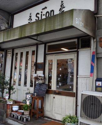 カフェ シオン