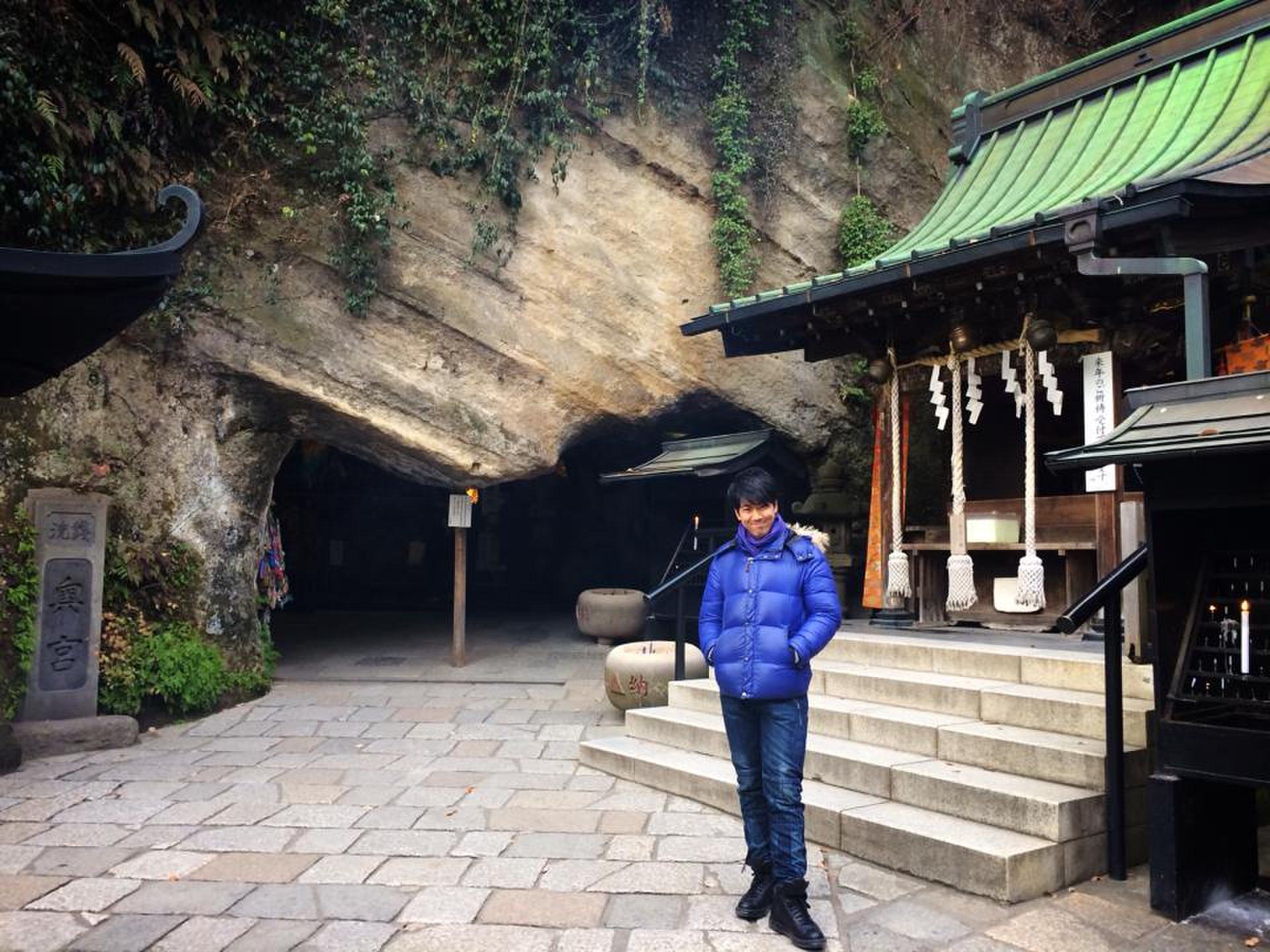 【鎌倉に来たらばぜひ立ち寄りたい】宇賀福神社銭洗弁天&最強の肉まん屋