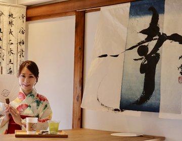 浅草で朝ごはんを食べるならここ♡朝8時半オープンの『お味噌汁専門店』へ!!