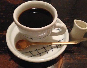 【札幌・円山】こだわりのコーヒーが有名!古民家カフェ「森彦」でほっこりなひととき。