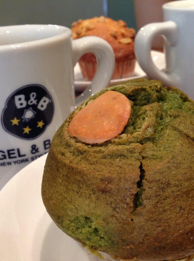ベーグル&ベーグル 恵比寿店