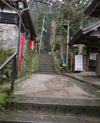 三徳山 輪光院