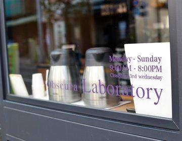 コーヒーのメッカ三軒茶屋に行ったら寄るべきカフェ5選