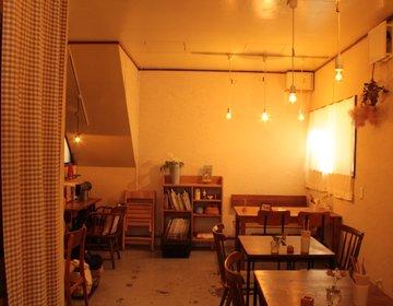 いなかに来たようなほっこりカフェ。千歳船橋のヨウケル舎