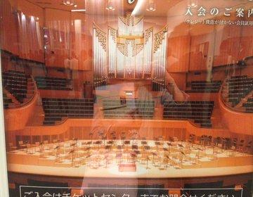 【札幌】パイプオルガンの本格クラシックを気軽に聴ける♪500円コンサートが盛況♪「Kitara」
