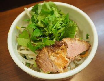 アド街で放送♡ラーメンがカスタマイズできる麺処「一笑」の驚愕メニュー