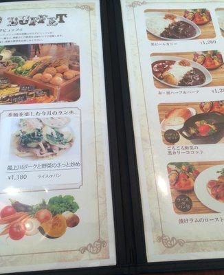 キリンシティプラス 横浜ベイクォーター店