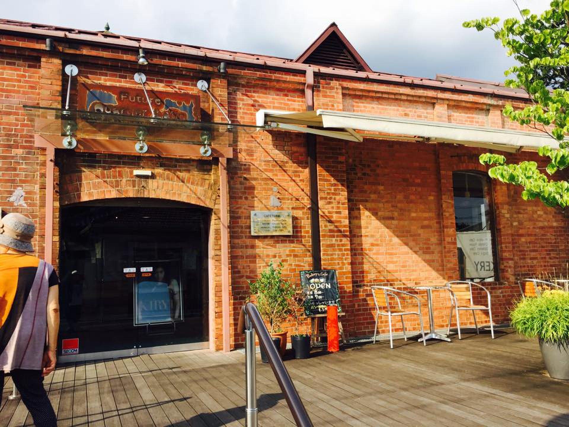 【群馬・桐生の、のこぎり屋根のパン屋さん】織物工場を改装したベーカリーカフェ レンガ