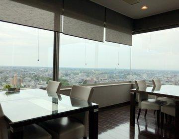 佐賀市内が一望出来る展望レストラン《SHINO》で大満足ランチ