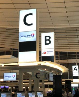 羽田空港国際線ターミナル(高速・連絡バス)