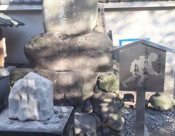 【江戸・両国・歴史】江戸の歴史を楽しみながら金運アップすると噂のねずみ小僧のお墓へ行ってきました!