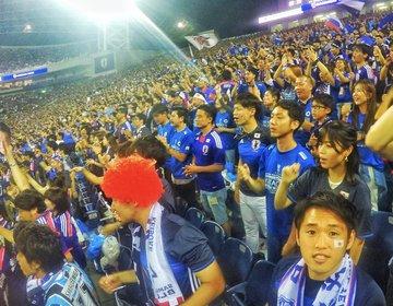 臨場感溢れるサッカー観戦をしたい方必見! サポーターの臨場感を感じるためのプラン
