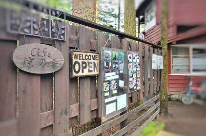 旧軽井沢Cafe 涼の音
