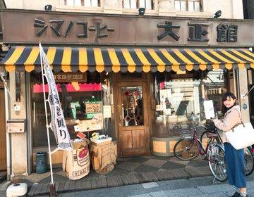 レトロなカフェに行きたいなら川越へ!駅から10分で行けるカフェ巡り。