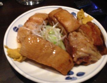 【目黒駅徒歩3分の隠れ家沖縄料理!】飲み会幹事におすすめ!なんちち食堂で沖縄を食べ尽くす会をしよう!