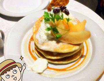 【下北沢の本多劇場で舞台観劇デート♡学生さんは格安!】女子が大好き人気のおすすめパンケーキも♡