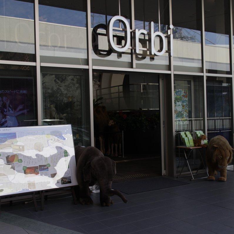 【閉館】オービィ大阪(Orbi Osaka) エキスポシティ