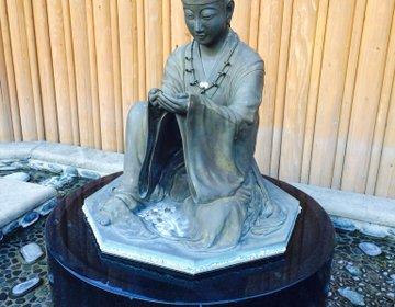 【美肌温泉と縁結び】島根県の玉造温泉おすすめ観光スポットまとめ
