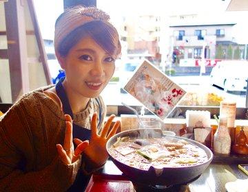 名古屋だけじゃないの。茨城の有名・味噌煮込みうどん!実は都内で食べられる場所も!ばんどう太郎