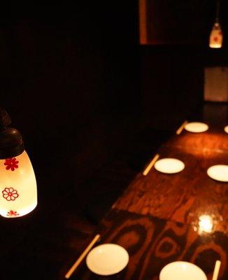 サムライダイニング 茶ノ間