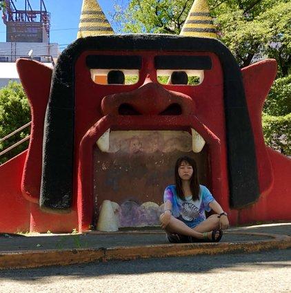 オニ公園(錦第二公園)