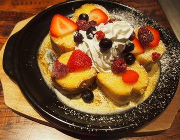 ♡子連れOKのカフェ♡町田丸井にある猿カフェでまったりカフェ♡