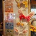 ニコラハウス(ニコラシャール表参道本店)